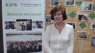 Отзыв Зоя Заикина   выкуп комнат через кооператив Зеленая дорога