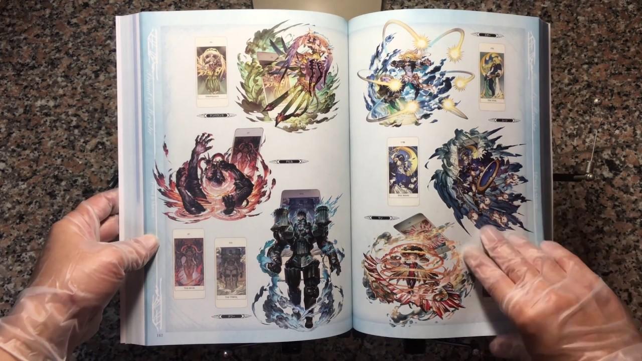 granblue fantasy graphic archive pdf