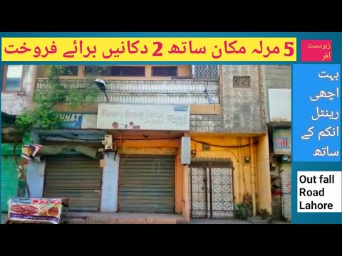 5 Marla House With 2 Shops For Sale In Lahore
