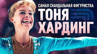 """""""Тоня против всех"""": Марго Робби - про свою лучшую роль в карьере"""