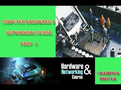 hardware & networking training in hindi part 1/कंप्यूटर  हार्डवेयर  & नेटवर्किंग पार्ट 1