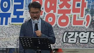 행정법원 제소 다른판결 고영일변호사