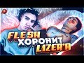 LITTLE BIG FLESH х LIZER PORCHY THOMAS MRAZ DRAGO RapNews 306 mp3