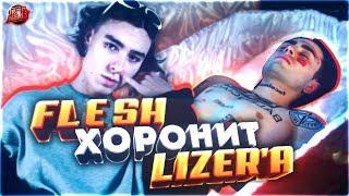 LITTLE BIG | FLESH х LIZER | PORCHY | THOMAS MRAZ | DRAGO #RapNews 306