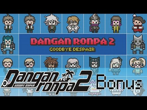 Danganronpa 2 - Bonus 17 :: Gallery, Extras and Executions