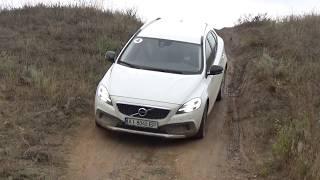 Экстримальный тест-драйв Volvo V40 cross country // Езда по бездорожью