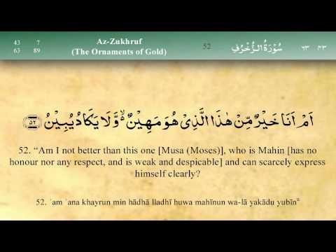 043   Surah Az Zukhruf by Mishary Al Afasy (iRecite)