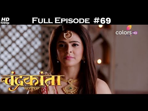 Chandrakanta - 18th February 2018 - चंद्रकांता - Full Episod