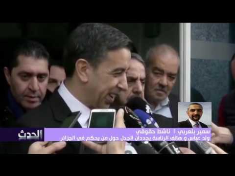 ولد عباس وهاتف الرئاسة يجددان الجدل حول منْ يحكم في الجزائر