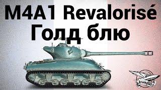 M4A1 Revalorisé - Голд блю
