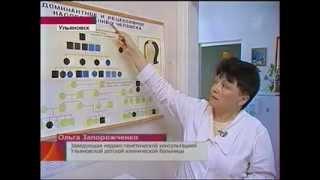 видео Генетика при планировании беременности