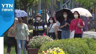 [날씨] 주말 다시 맑고 초여름 더위...서울 28℃,…