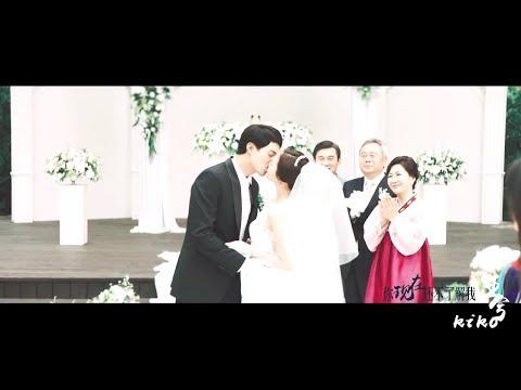 [MV] Jo In Sung & Kim Ah Joong - The King