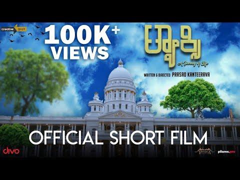 TAXI - Official Short Film | Anand Malligavad, Siddarth Bhat, Archana | Prasad Kanteerava