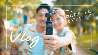 まだまだ夏の沖縄。夫婦で海デートしてきました。【Feiyu pocket】