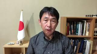 国連という戦場でトランプ政権を裏切り続ける日本政府 thumbnail