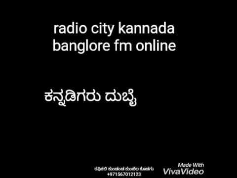 Radio City Kannada Fm
