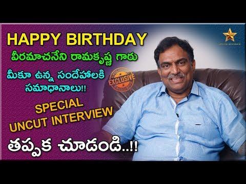 Veeramachaneni Ramakrishna Exclusive Interview | VRK Birthday Special | Gold Star Entertainment