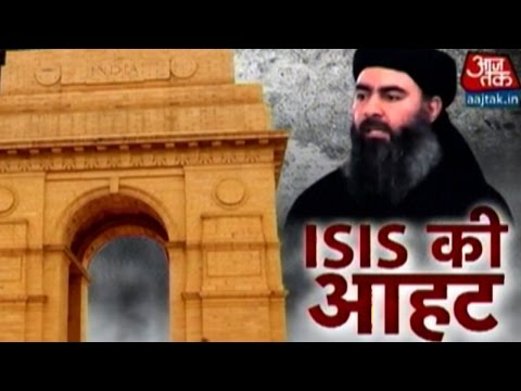 ISIS Threat Looms Over India; Ministry Of Home Affairs Hold Meeting