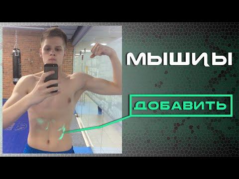 Фотошоп пресса или как добавить мышцы без тренажерного зала?