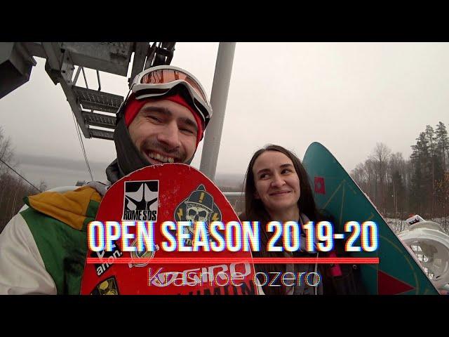 Учу жену кататься на сноуборде. Открытие сезона 2019/20