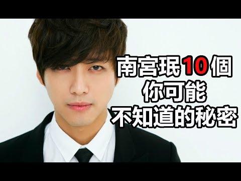監獄醫生韓劇男主角:南宮珉10個你可能不知道的秘密