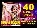 Gajban Pani Ne Chali   Dance By Anikka Vijay   Sapna Choudhary   Vishvajeet Choudhary