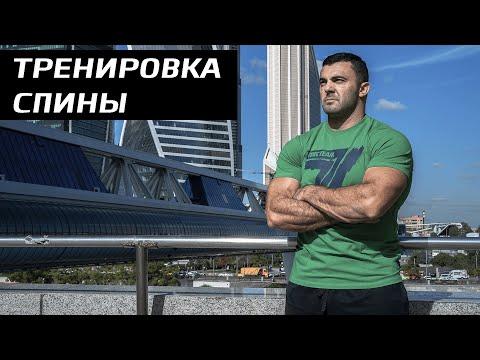 Тренировка Спины | Дмитрий Берестов