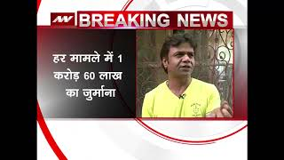 Rajpal Yadav's wife will be stunned to see you