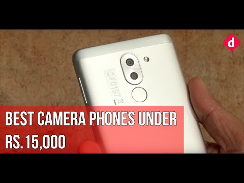 Thumbnail: Best Camera Phones Under Rs. 15,000 (July 2017) | Digit.in