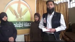 حملة إطعام جائع كفالة يتيم مروة درويش من الأخ بدر من السعودية 500 ريال سعودي عن شهر نيسان 9 4 2016 m