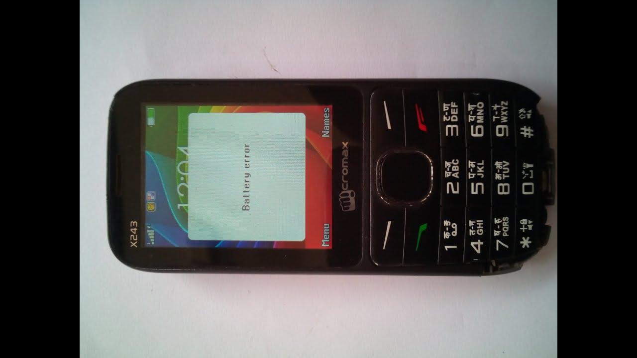 Интернет-магазин мегафон волгоград: купить телефон micromax низкие цены, объемный каталог, подробные характеристики.