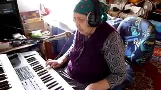 Этой милой, талантливой Бабушке 90 лет...