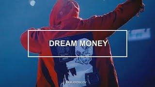 Скачать SUGA DREAM MY MONEY PRE DEBUT Sub Español