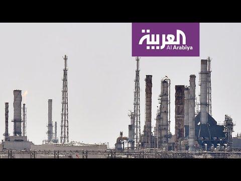 إيران تدخل المصيدة.. هجوم أرامكو كشف للعالم خطر نظام الملالي  - نشر قبل 27 دقيقة