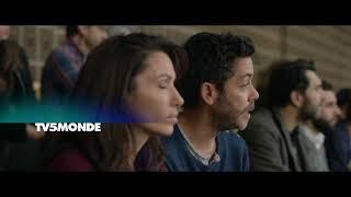 [TRAILER] Tout pour être heureux (English subtitles)