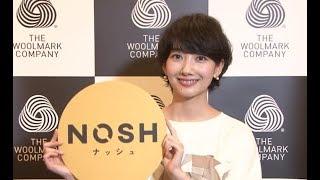 『第46回 ベストドレッサー賞』の発表・授賞式が行われました。