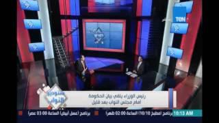 ستوديو النواب  وتحليل لبيان الحكومة أمام البرلمان المصري وأهم المحاور التي تضمنها ومعانيها 27 مارس