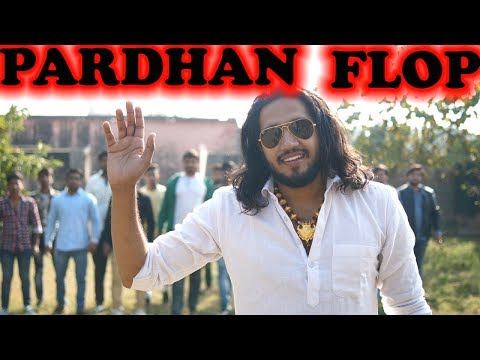 Pardhan Flop || Desi On Top || Rohit Sehrawat || The Berozgars