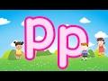 Letter P ABC Song For Children Английский алфавит Детские песни на английском mp3