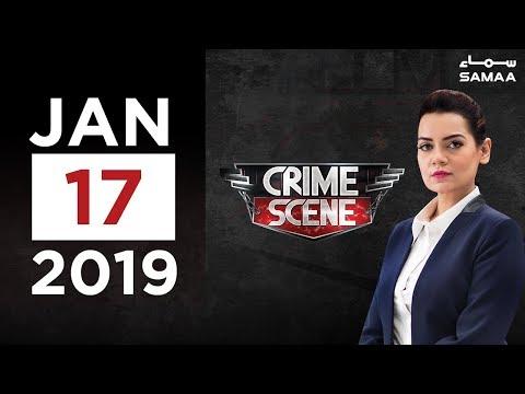 Internet Per Dosti ka Anjaam | Crime Scene | Samaa TV | 17 Jan,2019