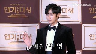 [풀영상] 비원에이포 진영, 블랙수트 입고 레드카펫 성큼성큼 (KBS연기대상 레드카펫, B1A4 Jin Yo…