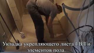 видео Где заказать стяжку на пол