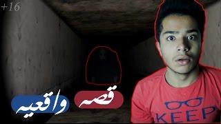قصص واقعيه : راجعين من السفر وانصدمو بشي (ماراح تصدق)!!