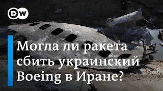 В украинский Boeing в Иране могла попасть ракета российского производства? DW Новости (09.01.2020)