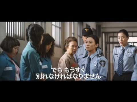 映画『ハーモニー 心をつなぐ歌』予告編