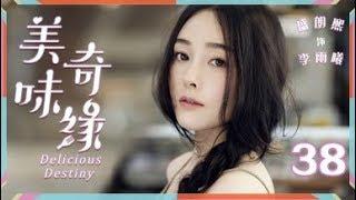 胭脂 31丨Rookie Agent Rouge 31 (主演:赵丽颖 陆毅 陶昕然 袁文康) 【TV版】