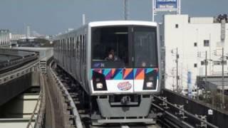 横浜新都市交通シーサイドライン2000形 〜営業運転を開始〜