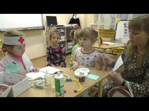 Сюжетно-ролевая игра Больница 6 группа