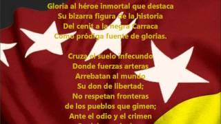 Himno del Estado Miranda